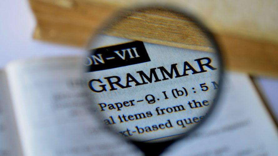 英会話初心者さんにおすすめの文法書